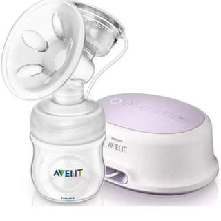 Avent Breast pump baby cot.freezer.storage bottle with good condition