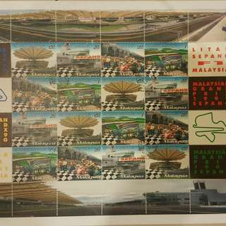 F1 stamps @1999