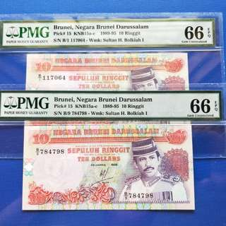Brunei Red banknotes $10 lst Series lst and last Date B/1-B/9 Graded PMG 66 EPQ