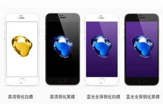 Iphone6 plus全新手機mon貼