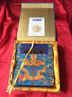 Limited editions (3000)worldwide souvenirs of the 12 emperors of the Qing dynasty
