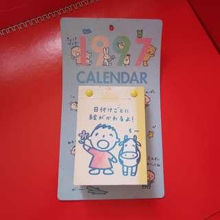Minna no tabo 大口仔 1997年日曆