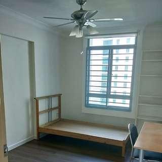Common Room Punggol