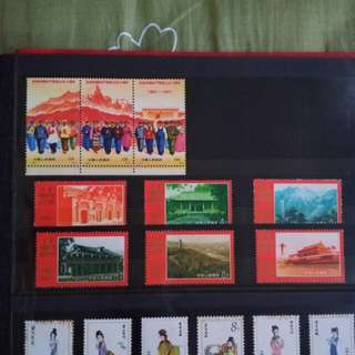 中國郵票 建國五十年 (1971 )