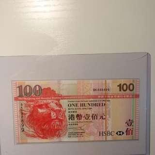 2003年滙豐銀行100元靚號,888899,unc。