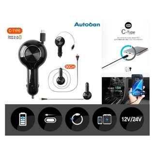 🚚 權世界@汽車用品 Autoban 2A Type-C 伸縮捲線式90cm 點煙器車用智慧型手機充電器 AW-Z83