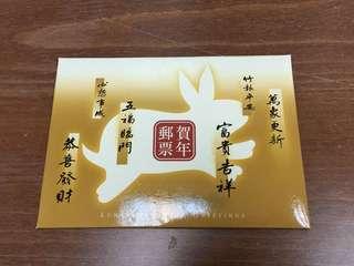 【香港郵票】 1999年兔年記念郵票