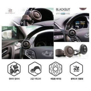權世界@汽車用品 Autoban 汽車方向盤輔助器 轉輪 曼斗 可180度左右收折 AW-D9001-兩色選擇