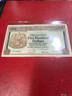 匯豐500元,青斑。