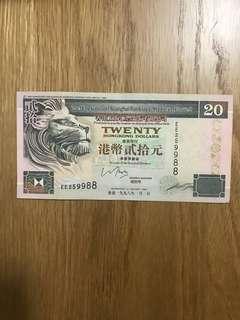 1998 HSBC EE字頭靚冧巴