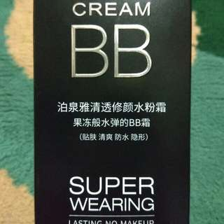 Bb Cream Bioqua Super Wearing Invory