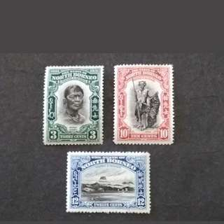 North Borneo 1881-1931 Anniversary 1c,10 & 12c Loose Set - 3v MH Malaya Stamps