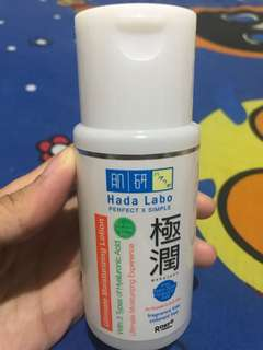 Hada Labo Ultimate Moisturizing Lotion