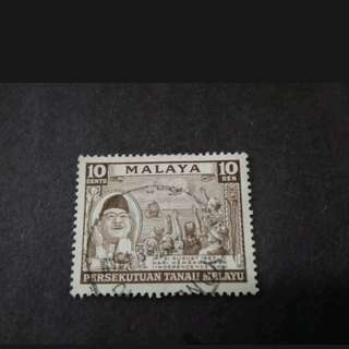 "Malaysia Federation Of Malaya 1957 Independence '""Merdeka"" Complete Set - 1v Used Stamp #4"