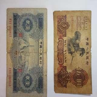 人民幣舊紙2張,平有平玩