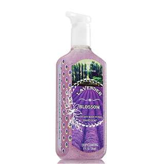 Bath & Body Works Deep Cleansing Hand Soap 236ml