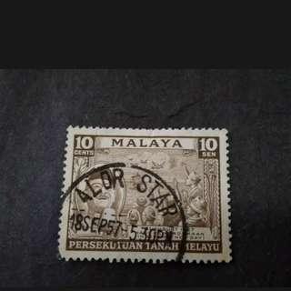 "Malaysia Federation Of Malaya 1957 Independence '""Merdeka"" Complete Set - 1v Used Stamp #5"