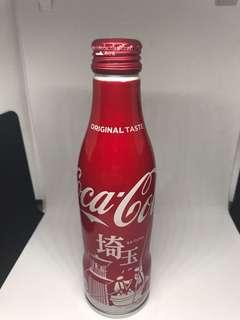 Coca Cola special edition saitama - japan