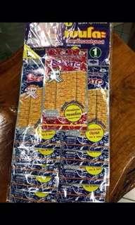 Bento小魷魚《藍色蒜辣、橘色麻辣、紅色香辣、黃色酸辣》