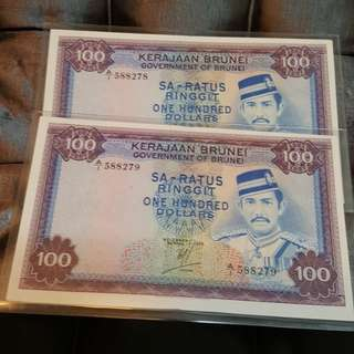 $100 A1 Brunei 2th series runing note.