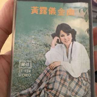 Tracy Huang cassette tape