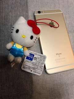 kitty from japan