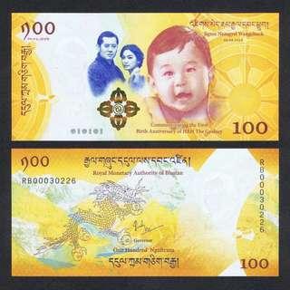 2016 (2018) BHUTAN 100 NGULTRUM P-NEW UNC *ROYAL BABY COMMEMORATIVE W/FOLDER*