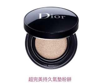 Dior 超持久氣墊粉餅
