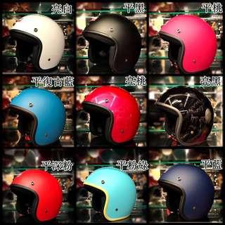 【中山安全帽】半罩安全帽 Evo 309 小頂 3/4安全帽 M 復古帽 騎士帽 素色安全帽 半罩 小帽體 ㄇ帽