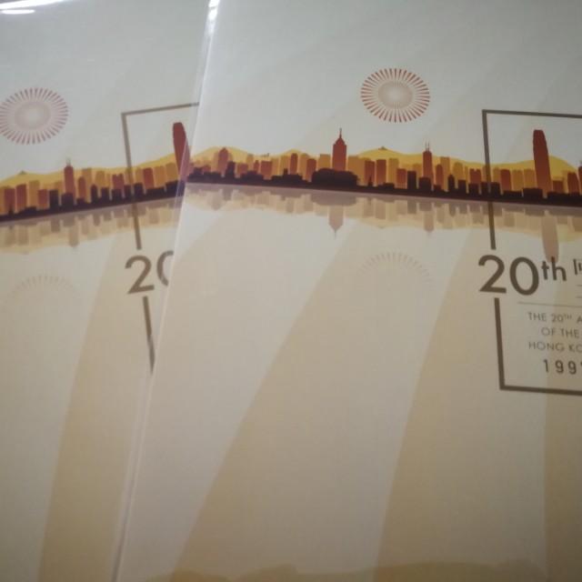 $40兩套,回歸20年郵票