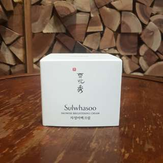 Sulwhasoo Brightening Cream 50ml