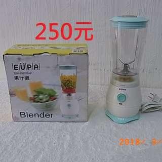 EU PA果汁機(TSK-9392QAP)