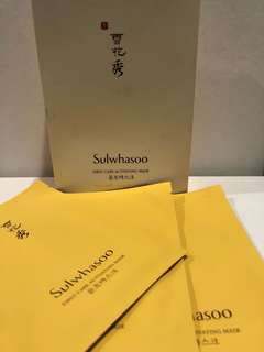 Sulwhasoo First Care Activating Mask 10 pcs