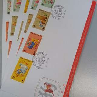 First day covers of 1994