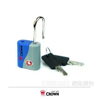 【Chu Mai】出國必備 CROWN皇冠牌 C-5131鑰匙鎖防盜鎖 TSA鑰匙鎖 旅行鎖 超越美國海關鎖(藍.灰色)