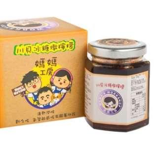 川貝冰糖燉檸檬 470g