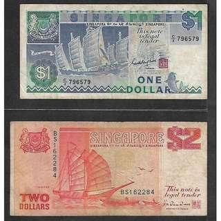 (LN 08) Singapore Ship Series $1 & $2