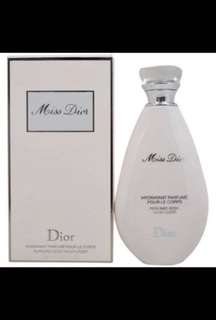 BNIB Miss Dior Body Scented Lotion