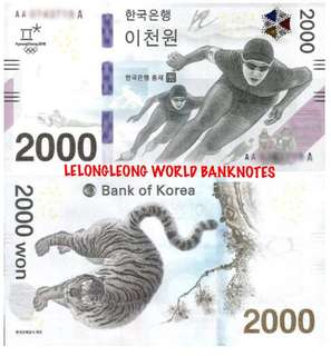 South Korea Olympic Commemorative Banknote