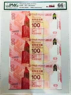 (評級三連90-929333)2017年 中國銀行「香港」百年華誕紀念鈔票 BOC100 - 中銀 紀念鈔