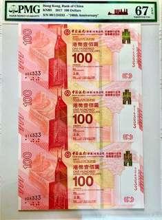 (高分三連90-924333)2017年 中國銀行「香港」百年華誕紀念鈔票 BOC100 - 中銀 紀念鈔
