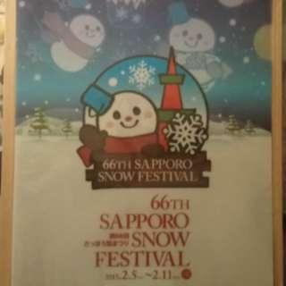 2015 年札幌雪祭 file