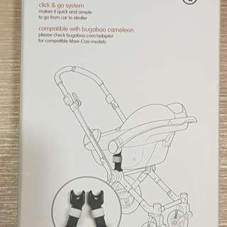 Bugaboo Adapter for Maxi-cosi