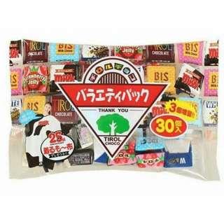 📢【日本松尾滋露繽紛綜合巧克力方塊30入】