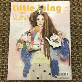 Little Things 戀物誌 雜誌 文青手作靈感書