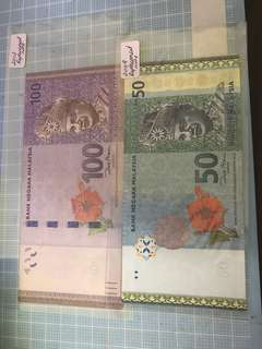 Malaysia $50 & $100 replacement notes