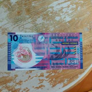 香港纸幣UNC全新2012年10元TW267762