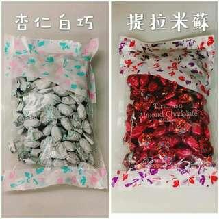 📢【日本北海道超人氣杏仁白巧克力/提拉米蘇巧克力250g