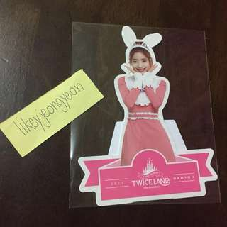 [DAHYUN] TWICELAND THE OPENING STANDEE