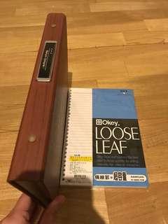 木製資料夾附補充包